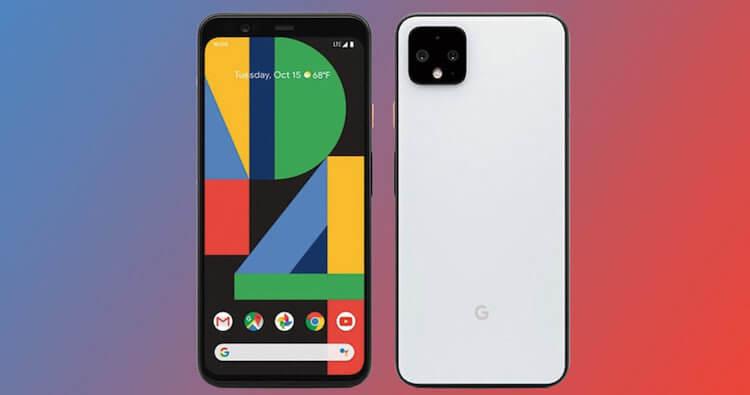 Не прошло и года, как Google сняла провальный Pixel 4 с производства