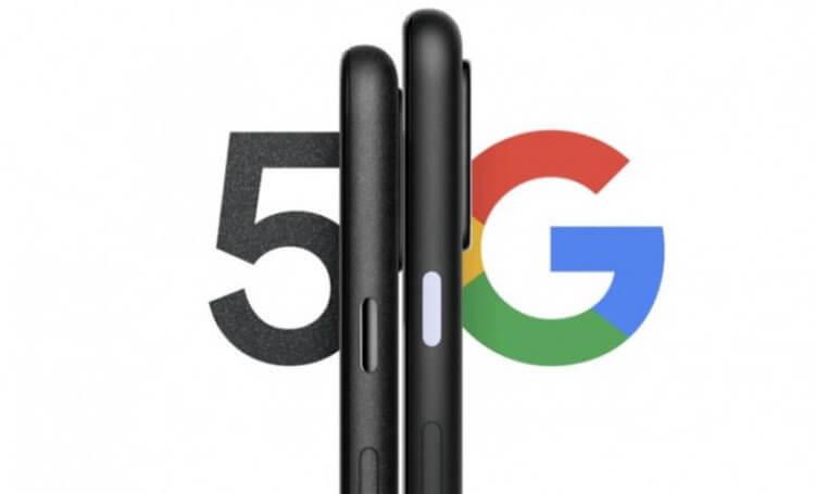 Вот уж не ждали… Google может выпустить складной Pixel