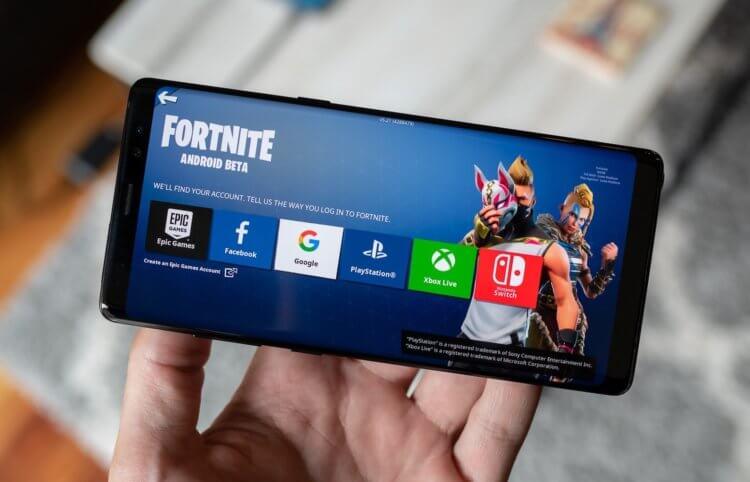 Fortnite удалили из App Store и Google Play. Где скачать игру и что будет