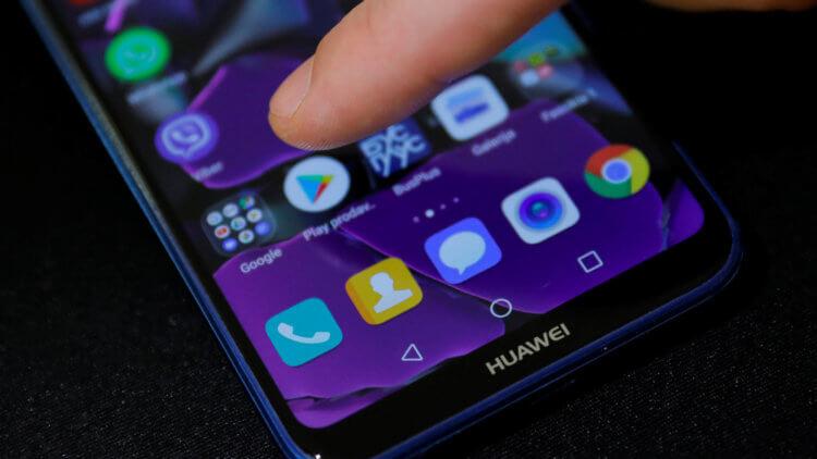 Как Huawei будет обновлять Android на своих смартфонах в обход Google