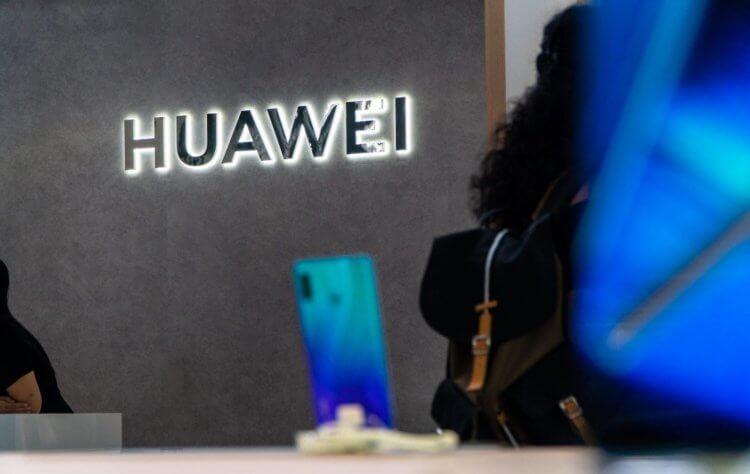 Обновления, Google Play и софт: что потеряют смартфоны Huawei