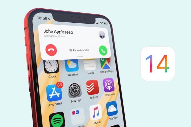 Что я люблю в iOS больше, чем в Android