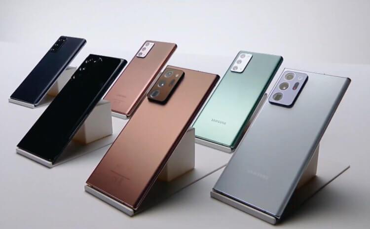Почему лучше купить Galaxy Note 10 вместо Note 20