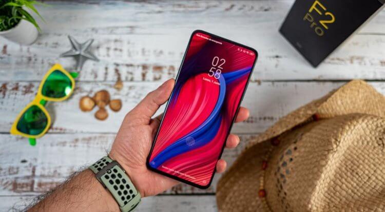 Xiaomi отказалась обновлять кучу классных смартфонов до Android 11