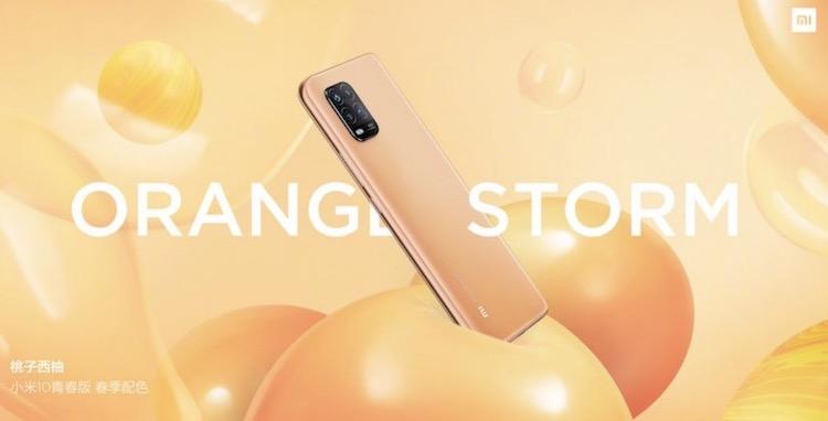 Яркий смартфон