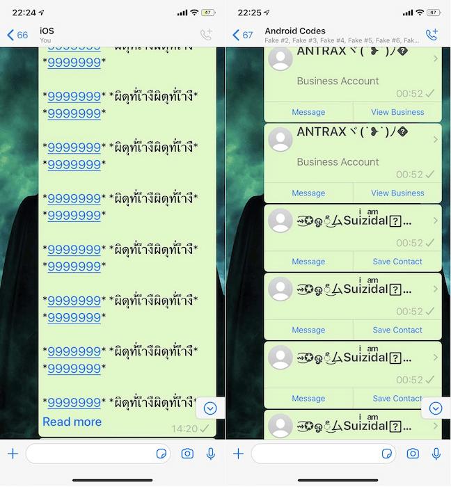 Сообщения смерти в WhatsApp