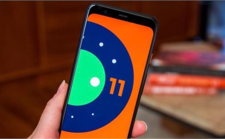 Android 11 телефон