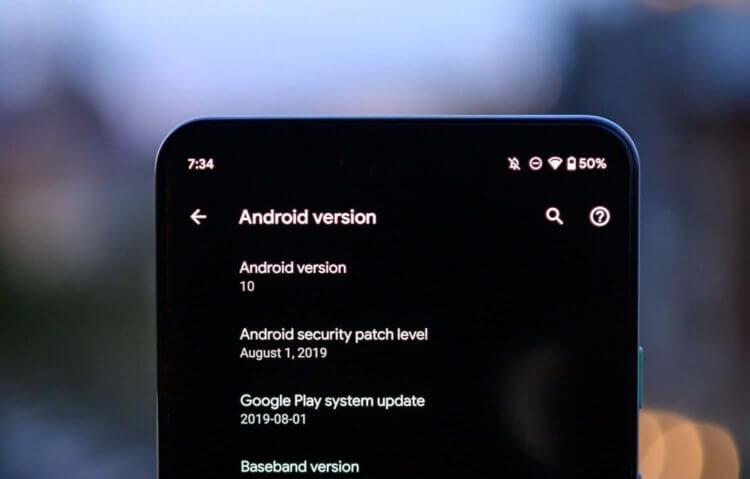 Поддержка Android