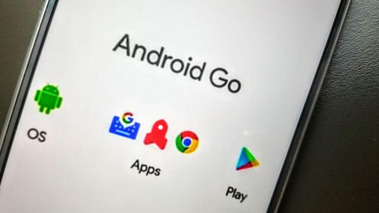Смартфон Android Go