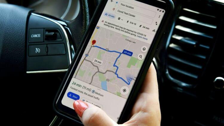 Как выглядит и что умеет новый режим в Google Maps для Android