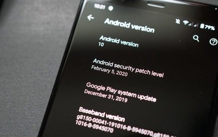 Системные обновления Google Play