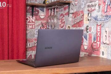 Ноутбук HONOR