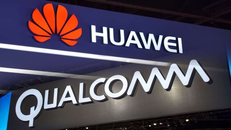 Huawei и Qualcomm