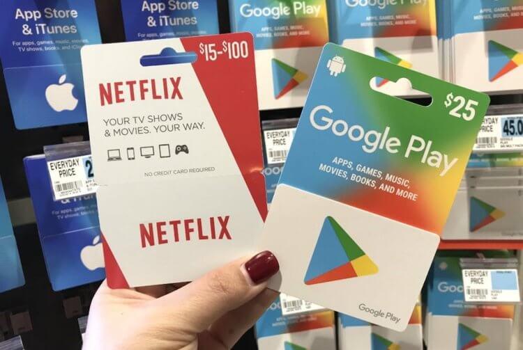 Как Google сама провоцирует разработчиков уходить из Google Play