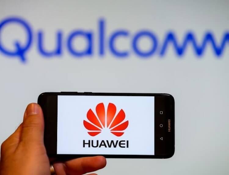 Huawei на Qualcomm
