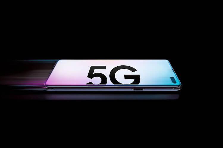Телефон 5G
