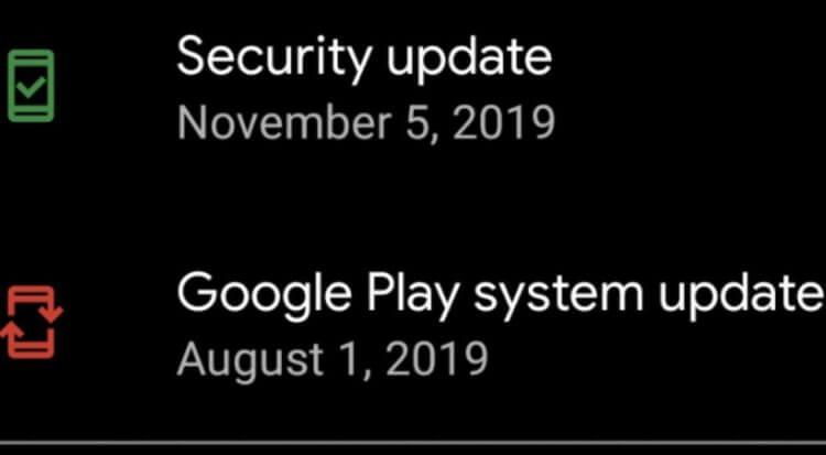 Обновления Android