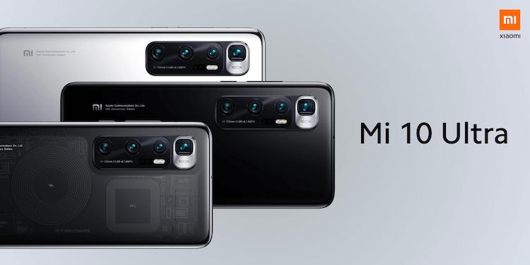 Xiaomi собирается выпустить еще два телефона в линейке Mi 10. Сколько можно?