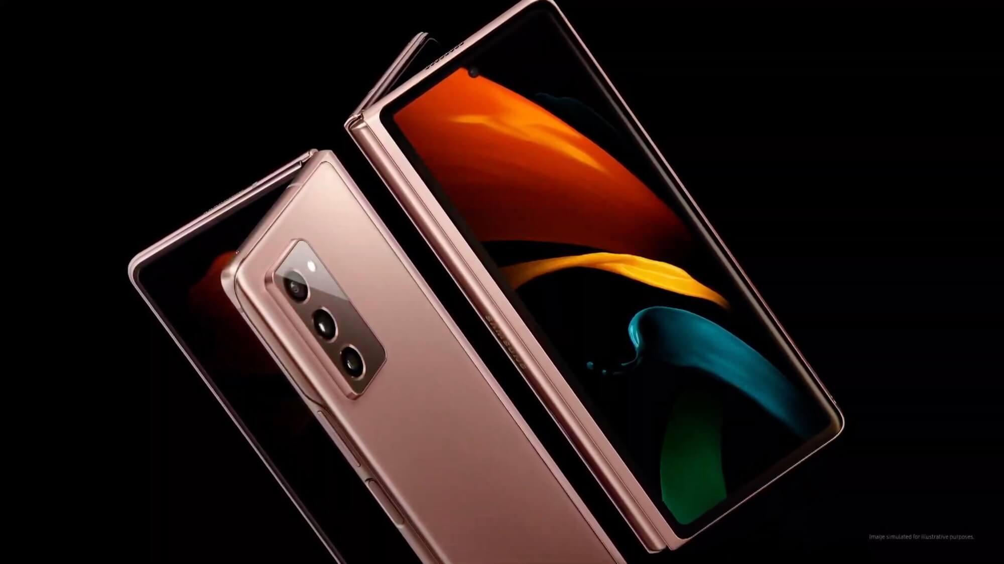 Складной смартфон