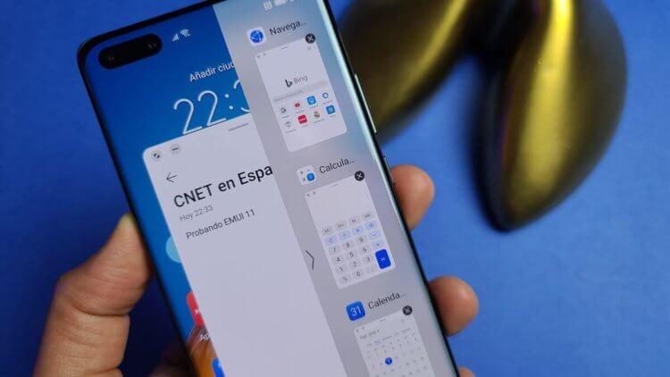 Huawei хочет обновить свои смартфоны до Android 11 вместо Harmony OS