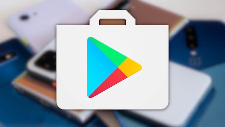 Google сделает Android более безопасным. Первый шаг уже сделан