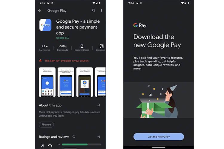 Обновление Google Pay может произойти совсем скоро