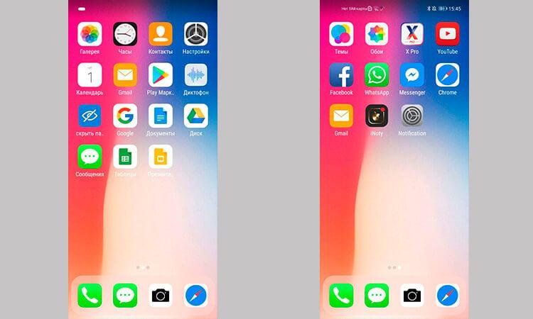 Домашний экран iPhone