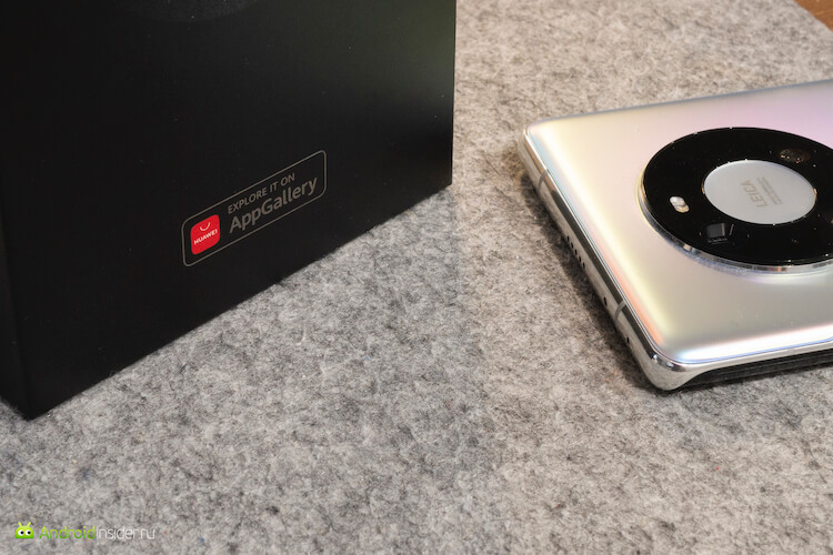 коробка смартфона
