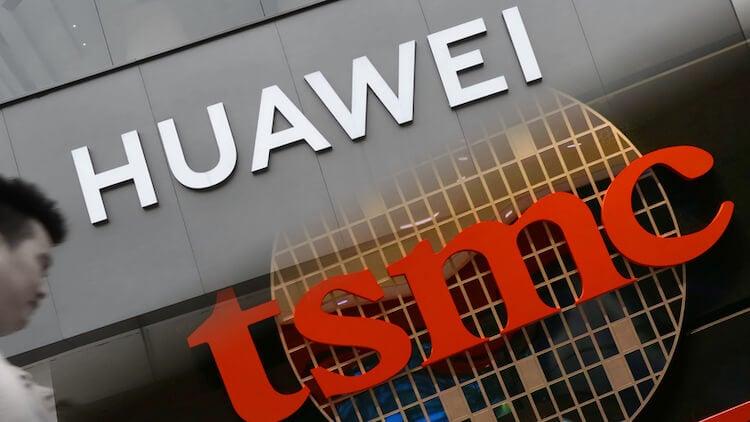TSMC Huawei