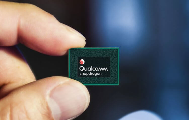 Процессор Qualcomm