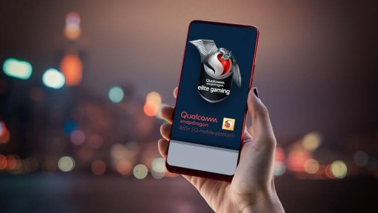 Смартфон Qualcomm