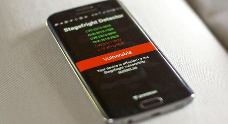 Уязвимости в Android