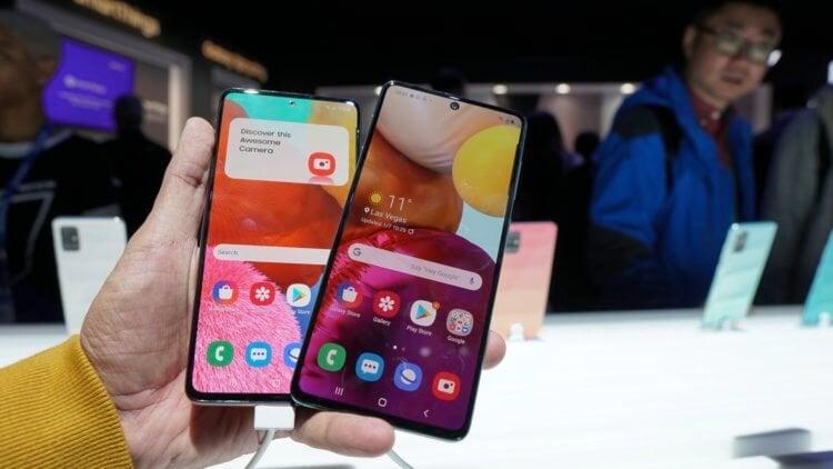 Чем Galaxy A51 отличается от Galaxy A71 и что лучше купить