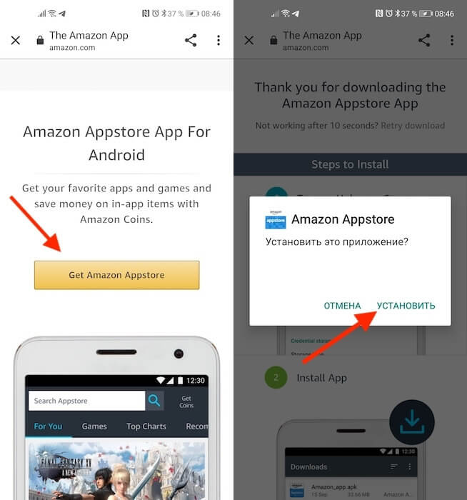 Как устанавливать аналоги Google Play на Android