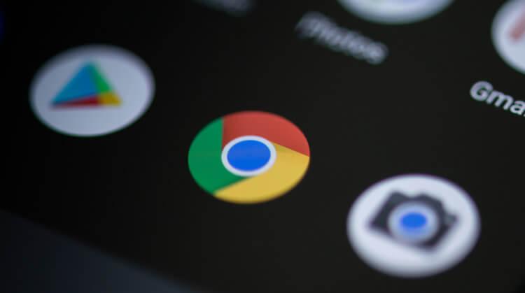 Обновление Chrome