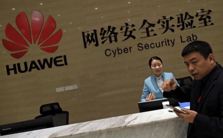 Безопасность Huawei