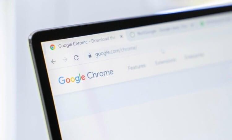 Вкладки Chrome