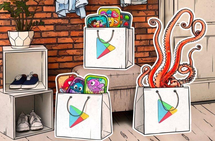 Вирусы в Google Play