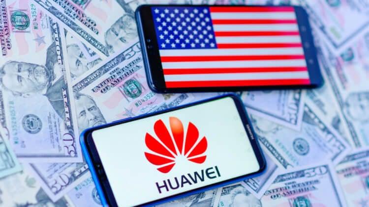 Huawei vs США