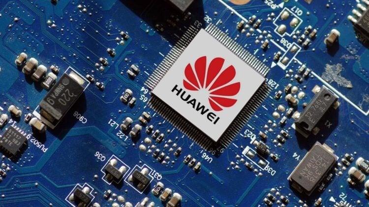 Процессоры Huawei