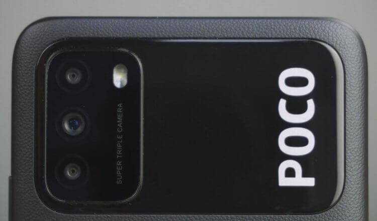 Камера Poco