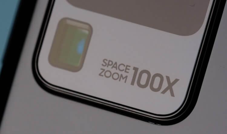 Камера Galaxy S20 Ultra