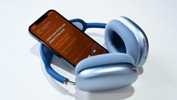AirPods Max и iPhone