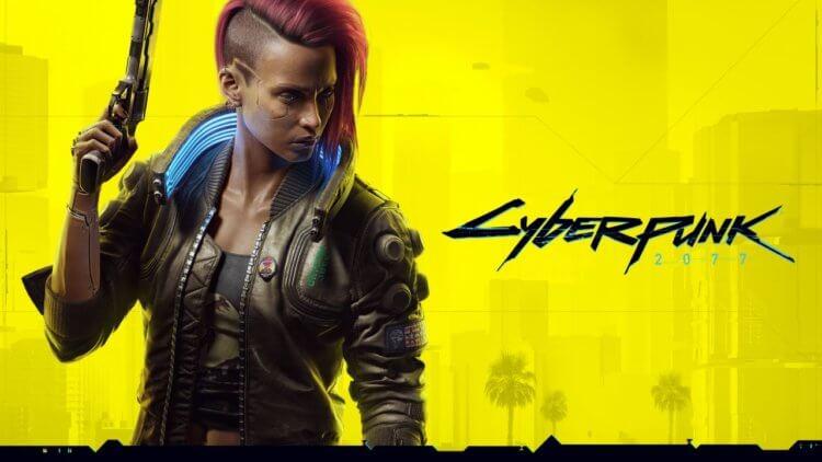 Как играть в Cyberpunk 2077 на Android бесплатно