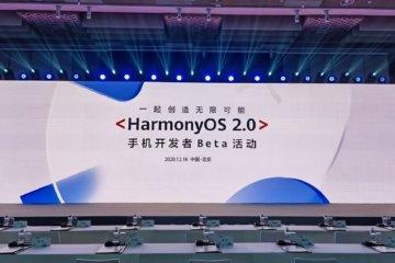 Бета Harmony OS