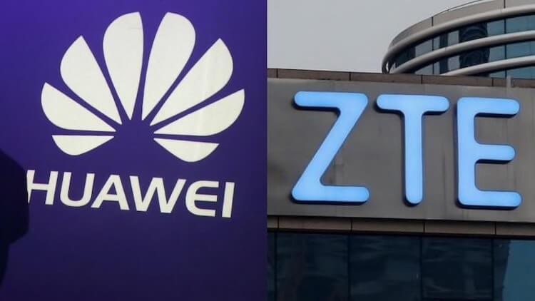 Huawei и ZTE