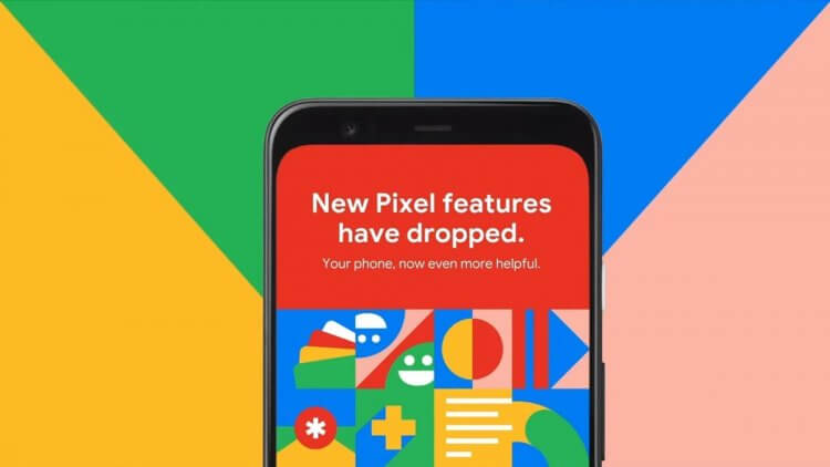 Pixel Feature Drop