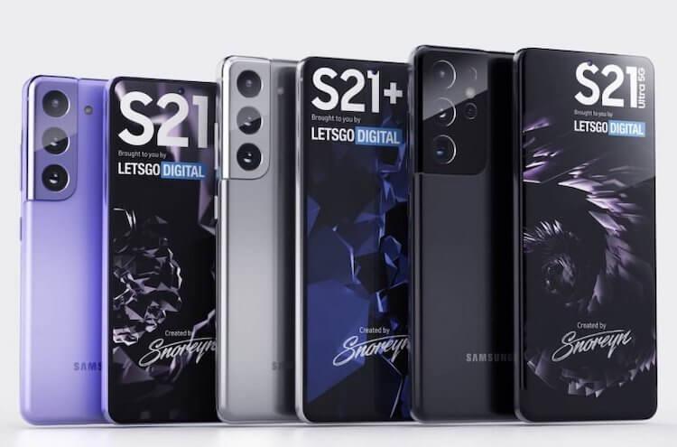 Все Galaxy S21 будут пластиковыми. Почему Samsung так поступает с нами?