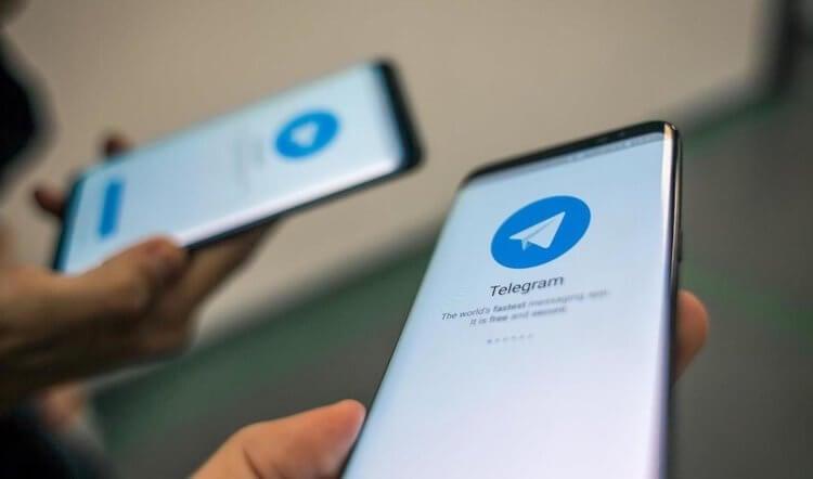 Чаты в Телеграм