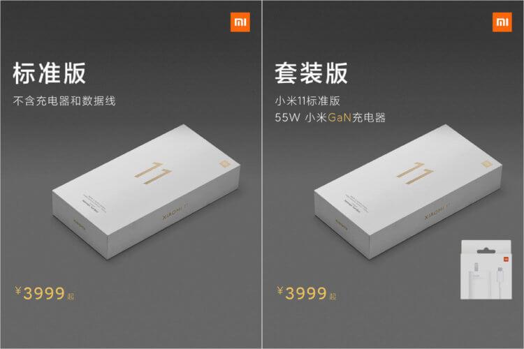 Зарядка Xiaomi